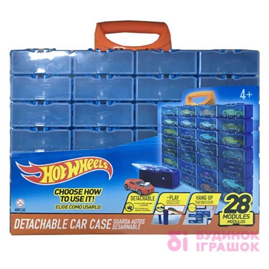 HOT WHEELS - MALETIN GUARDA AUTITOS MODULAR GRANDE 1